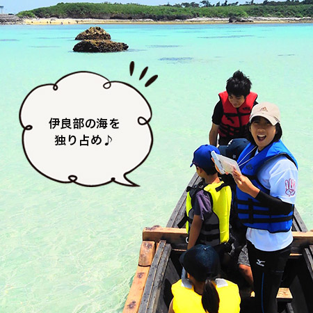 伊良部島観光におすすめ!